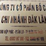 Làm biển hiệu công ty giá rẻ tại Hà Nội mọi chất liệu / Thiết kế lắp Miễn Phí