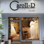 Làm biển quảng cáo ảnh viện áo cưới đẹp giá rẻ ấn tượng tại Hà Nội